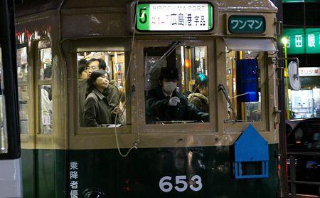 20090105_hiroshimast02