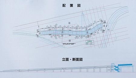 20090117_shinkyujyo17