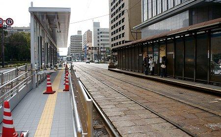 20090131_shiyakusyo02
