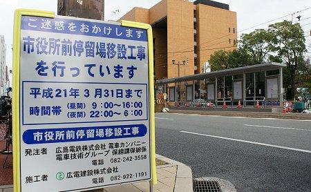 20090131_shiyakusyo07