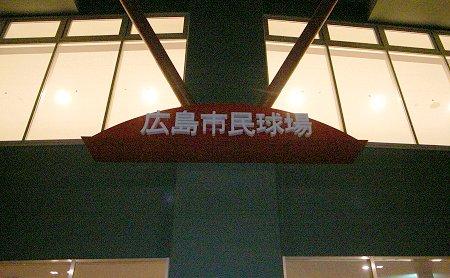20090401_msta01