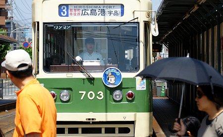 20090628_hiko01
