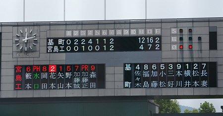 20090712_koukouyakyu08