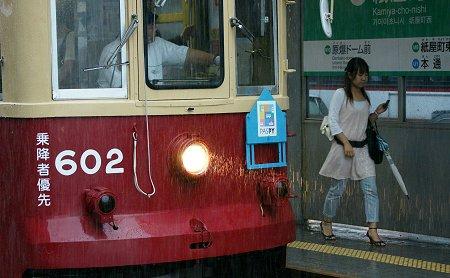 20090710_kamiya01