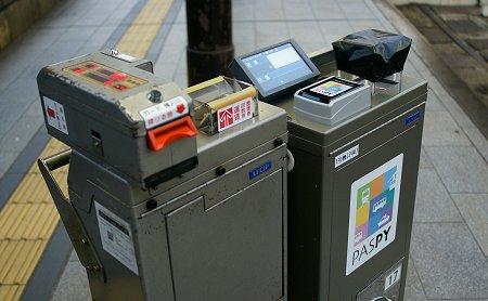 20090723_hiroshimast02