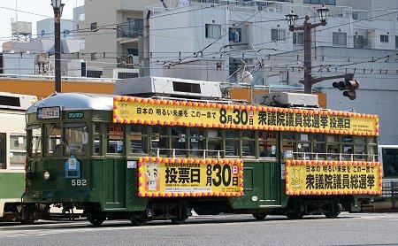 20090818_tokaichi02