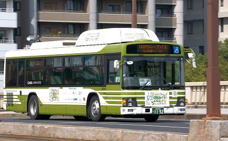 20091003_loopbus06