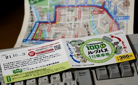 20091003_loopbus07