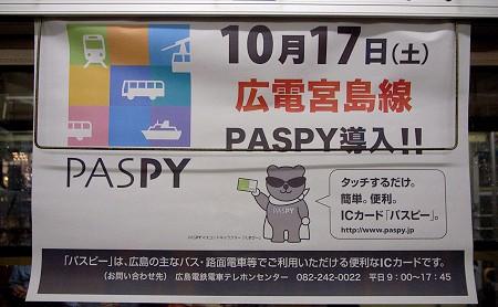 20091002_paspy01