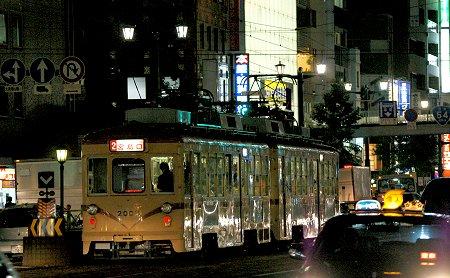 20091016_fukuro01