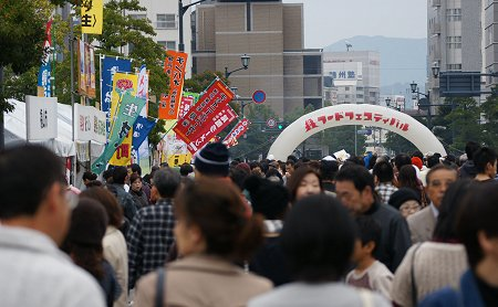 20091025_foodfes02