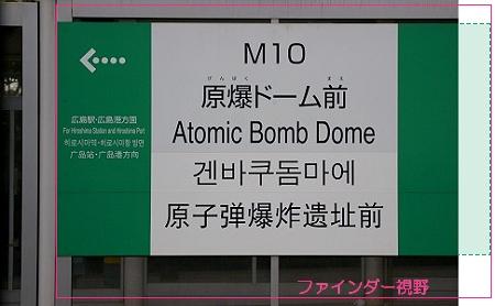 20091226_dome01