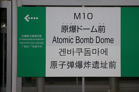 20091226_dome02