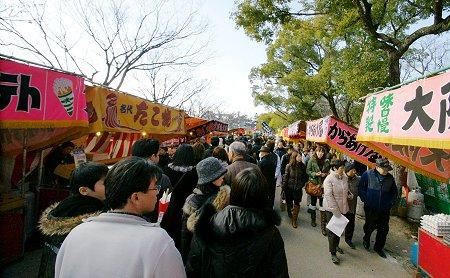 20100103_gokoku01