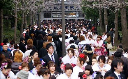 20100111_seijin01