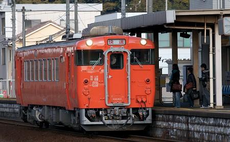 20100124_kumura01