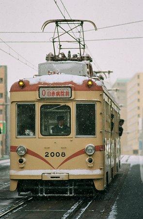 20050201_dome01