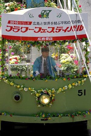 20100503_fukuro03