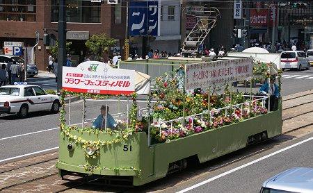 20100503_fukuro06