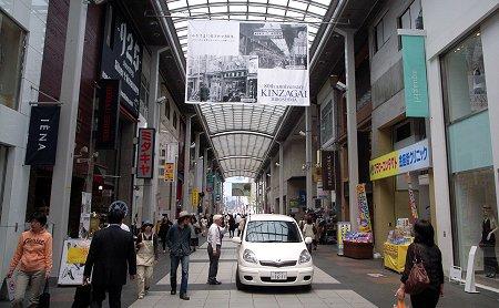 20100525_kinza02