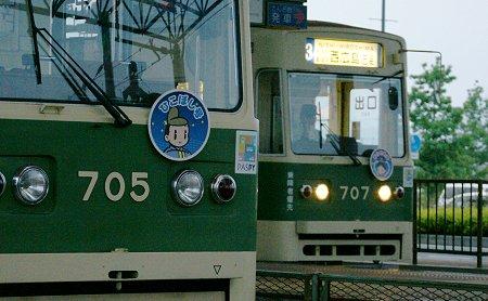 20100705_ujina04