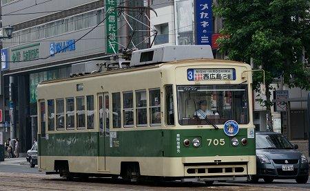 201007_hiko705