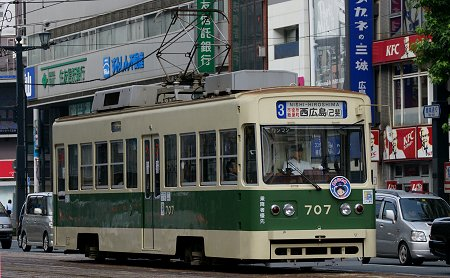 201007_ori707