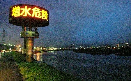20100714_ohtagawa01