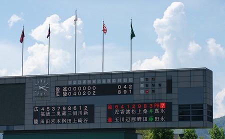 20100724_kyujyo7177