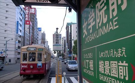 20101101_jyogaku1