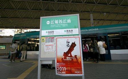 20101230_09445