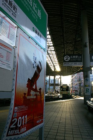 20101230_09466