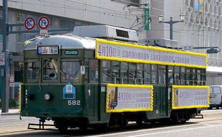 20110401_03610
