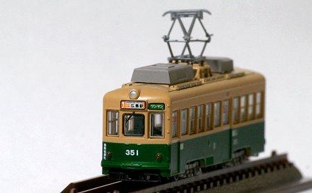 201112_hiroden351