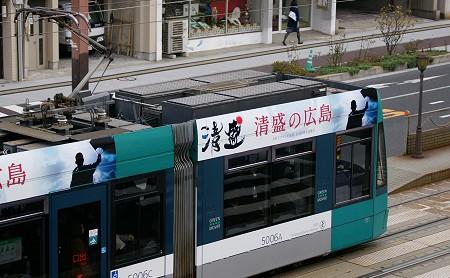 201201_07670