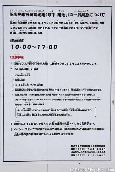 20150221_07455