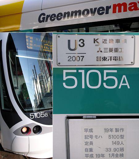 5105_kamiya02