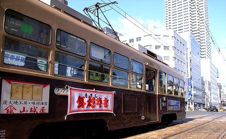 911_toshikoshi