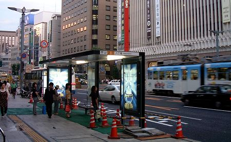 Haccho_busstop2
