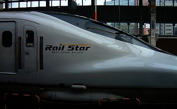 Jr_shinkansen2