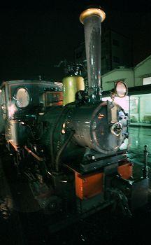 Matuyama1