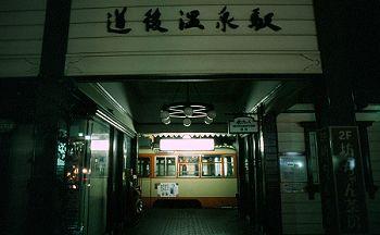 Matuyama2