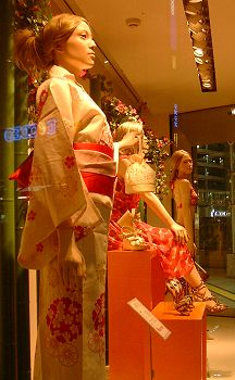 Sogo_window1